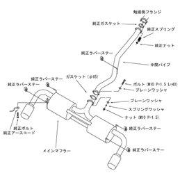 "Ligne d'Echappement HKS ""Legamax"" Mazda RX-8"