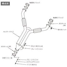 Intermédiaire HKS (Y-Pipe) Nissan 350Z (2 x 60 mm)